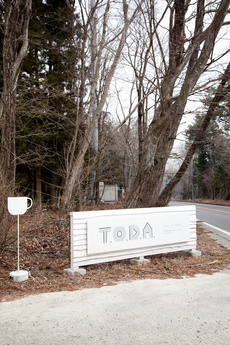 TODA_SIGN_6541