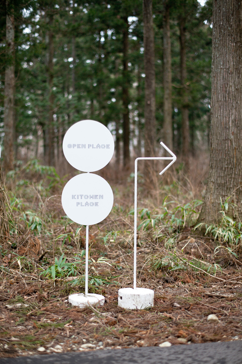 TODA_SIGN_6564